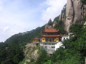 Jiuhuashan_lower_Daxiong_Baodian