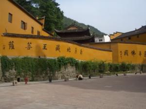 jiuhuashan_zhiyuan